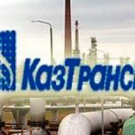 KazTransGas intends to extract methanol from coal beds