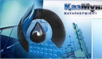 "İlin I yarısında ""KazMunayGaz""  neft hasilatını 0.3% artırıb"