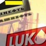 """""""Башнефть"""" и ЛУКОЙЛ в ближайшие дни поставят Казахстану дополнительное топливо"""