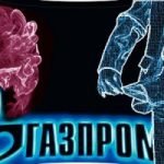 Why Gazprom is Losing Markets?