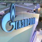 ЕС может снять ограничения на доступ Газпрома к Opal в Германии