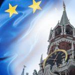 Какие альтернативы российскому газу есть у Европы