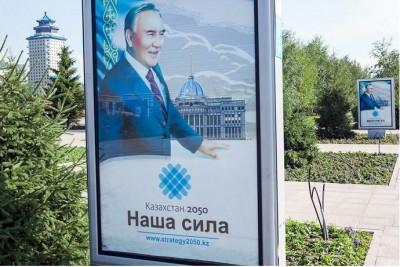 """Nazarbayev: """"Biz gözləməliyik və…gələcək nəsillər daha çox əldə edəcəklər"""""""