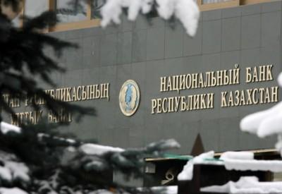 2015-ci ildə Qazaxıstanın beynəlxalq ehtiyatları 10,6% azalıb