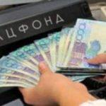 """За полгода Нацфонд Казахстана """"похудел"""" на $8 млрд"""