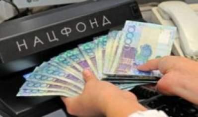 Yarım ilə Qazaxıstan Milli Fondu $ 8 milyard əriyib