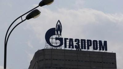 """Putinə """"Gazprom""""un bölünməsi təklif olunacaq"""