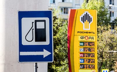 OAO Rosneft Headquarters As Company Asks State For Up To $42 Billion On Sanctions