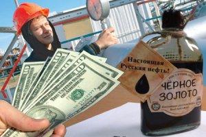 Iyunda Urals markalı xam neftin orta qiyməti $ 2.34 artıb