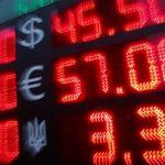 Рубль подешевел по отношению к доллару и евро на 50 коп.