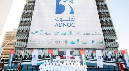 UAE Oil Major ADNOC Sees Oil Demand Reaching 105 Million Bpd Within Decade