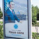 """Назарбаев: """"Надо подождать…пусть больше достанется будущим поколениям"""""""