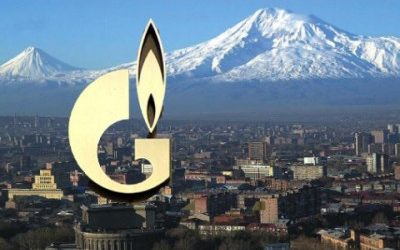 «Газпром»в 2018 году сохранит цену на газ для Армении