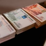Bloomberg: эксперты называют рубль супердоходной валютой