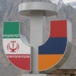 Армения планирует закупить около 2 млрд куб. м природного газа у Ирана