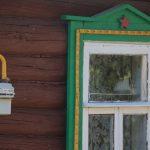В «Газпроме» озвучили сумму затрат на газификацию домовладений
