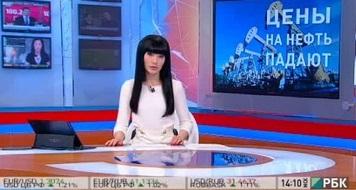 Qazaxıstan neft qiymətlərinin $80-dan aşağı düşməsinə hazırlaşır