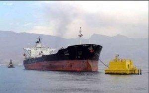 """İran """"Cənubi Pars"""" yatağından 10 milyon ton qaz kondensatı ixrac edib"""
