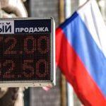Эксперты предсказали укрепление доллара до 80 руб., а цены на нефть обвалятся