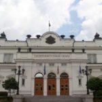 """Bolqarıstan parlamenti Kremlin """"Cənub Axınından"""" imtinasını yalan adlandırıb"""