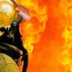 Fire hits Kazakh oil refinery