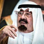 Скончался 91-летний король Саудовской Аравии
