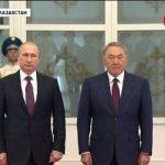 Путин и Назарбаев подписали документ о разграничении дна северной части Каспия
