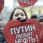Neft Rusiyanın yeni büdcəsini heç elədi