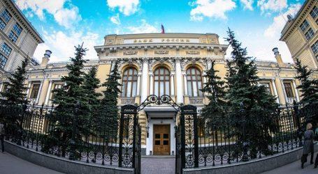 Банк России купил на внутреннем рынке валюту на 15 млрд рублей