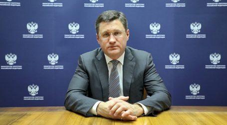Новак дал прогноз по ситуации на европейском газовом рынке