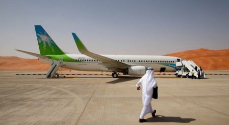 Aramco Workers Head Back To The Office