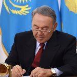 Президент Назарбаев реорганизовал ряд министерств
