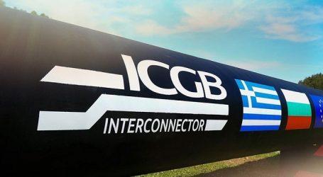 Yunanıstan-Bolqarıstan interkonnektorunun inşası ən çətin mərhələni keçib