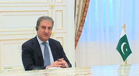 Глава МИД Пакистана обсудил с руководством Туркменистана ситуацию в Афганистане