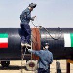 Европа и Азия делят иранский газ