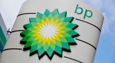 Финансовый директор BP Гилвари уйдет в отставку летом 2020 года