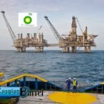 BP extracted first oil from new platform on ACG, but it will be unable to increase production in 2014