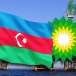 Азербайджан ратифицировал новый PSA контракт c BP