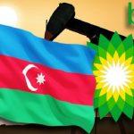 Что будет с проектами BP в Азербайджане?