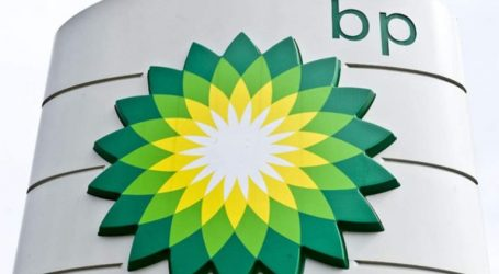 BP в Азербайджане за 2019 г сократили объем выполненных заказов на 9,9%