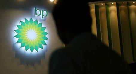 BP Sells Global Petrochemical Business In $5 Billion Deal