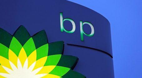 BP показала убыток в $21,663 млрд