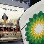 «Роснефть» и BP создают венчурный инвестиционный фонд