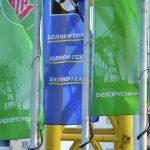 Делегация «Белнефтехима» прибыла в Казахстан на переговоры по поставкам нефти