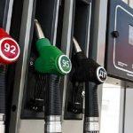 В России снова снизились цены на бензин