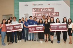 The first MIT Global Startup Lab Azerbaijan Demo Day was held