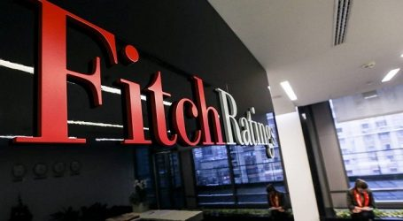 Fitch International Agency will assign a credit rating to Turkmenistan