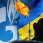 Ukraynaya qaz idxalı I rübdə 14%, Avropaya tranzit isə 9% azalıb