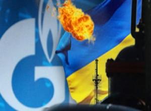 Украина о рекордном транзите газа из РФ в ЕС