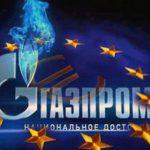 «Газпром» в текущем году увеличил долю на рынке Европы и Турции